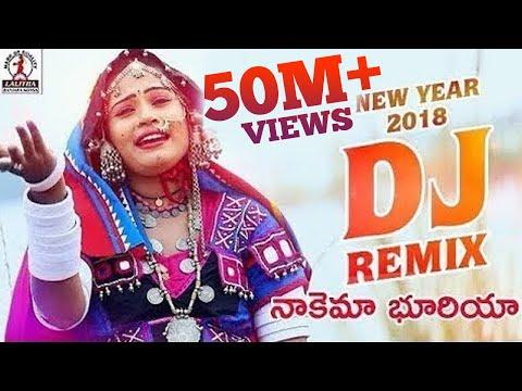 Xxx Mp4 New Year 2018 DJ Remix Nakema Bhuriya Banjara Song Lalitha Audios And Videos 3gp Sex