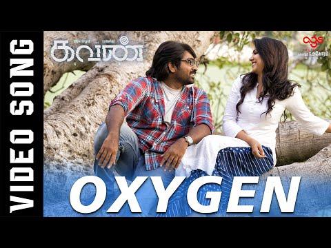 Xxx Mp4 Oxygen Video Song Kavan Hiphop Tamizha K V Anand Vijay Sethupathi Madonna Sebastian 3gp Sex