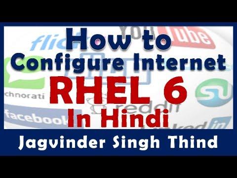 How to Configure Internet in RHEL 6