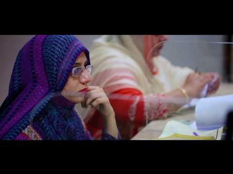 Rural Punjab's Land Records Go Digital