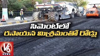 GHMC Uses German Technology To Curb Pathole Problems On Hyderabad Roads   V6 News