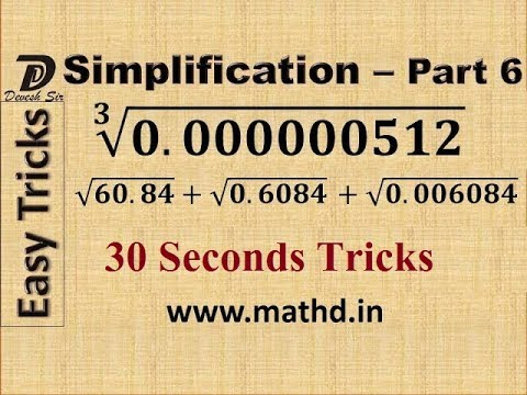 Simplification Part - 6 ( सरलीकरण ) | square root | cube root | square | cube | decimal