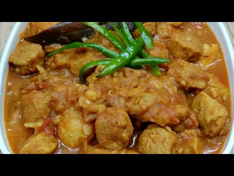 Soya Bean Aloo Ki Sabji Recipe | How to Make Soya Bean Aloo  Sabji | Soya Bean aur Aloo Ki Sabji....