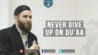Why You Should NEVER Give Up on Du