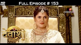 Devanshi - 19th March 2017 - देवांशी - Full Episode (HD)