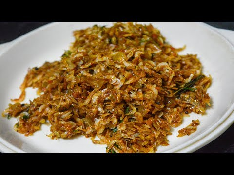 Sukat Recipe | Dry Prawns Recipe | Latika's kitchen