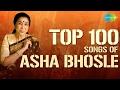 Top 100 Songs Of Asha Bhosle आश भ सल क 100 ग न HD Songs One Stop Jukebox mp3