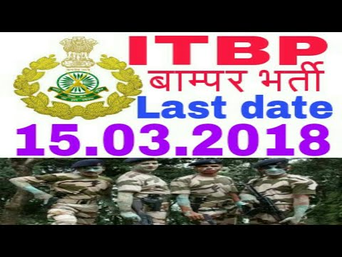ITBP job vacancy ..