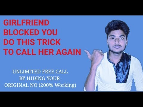 CALL A BLOCKED MOBILE NUMBER || FREE UNLIMITED CALL || HIDE YOUR OWN MOBILE NUMBER AND CALL ANYONE