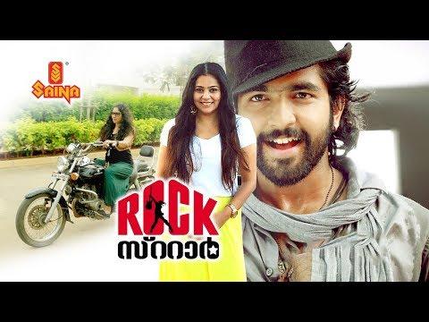 Xxx Mp4 Rock Star Malayalam Full Movie Romantic Comedy 3gp Sex