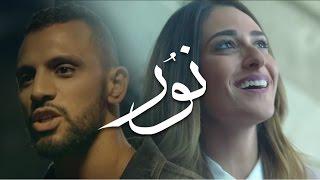 Zap Tharwat ft. Amina Khalil & Sary Hany - Nour | زاب ثروت وأمينة خليل - نور | @AxeerStudio