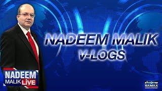 Nadeem Malik V-Log | SAMAA TV | Nadeem Malik Live
