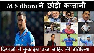 PM Modi & Other