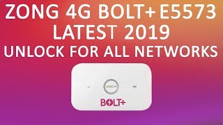 How to unlock zong 4G devices E8372h,E5573cs,21 328 62 00