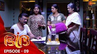 Bhadra - Episode 09 | 26th Sep 19 | Surya TV Serial | Malayalam Serial