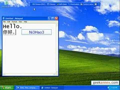 How to Input Chinese in Windows XP using Pinyin