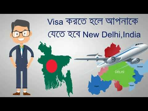 আপনি কি কম্বোডিয়া যেতে আগ্রহী ? Visa for Cambodia from Bangladesh with VisaThing