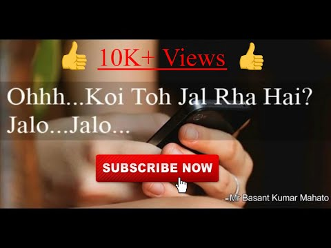 Jealous Boyfriend Cute Love Conversation {HINDI}