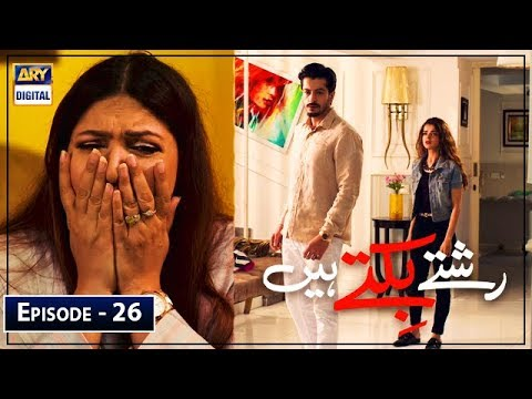Xxx Mp4 Rishtay Biktay Hain Episode 26 19th Nov 2019 ARY Digital Drama 3gp Sex
