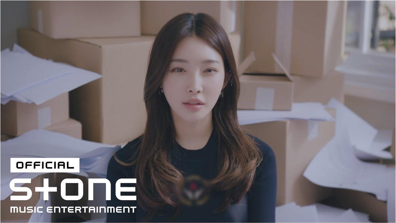 청하 (CHUNG HA) - 여기 적어줘 (My Friend) (Feat. pH-1) M/V