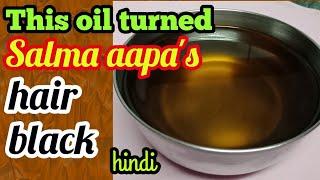 इस तेल ने सलमा आपा के बाल जड़ से काले किये || safed balo ka tel || bal kale karne ka natural tarika