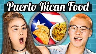 TEENS EAT PUERTO RICAN FOOD! | Teens Vs. Food
