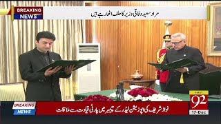Murad Saeed Takes Oath As Federal Minister   17 Dec 2018   92NewsHD