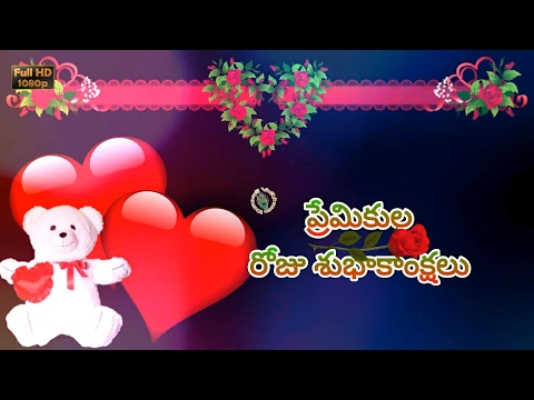Love Quotes For Her Malayalam Valentines Day Love Quotes In Malayalam