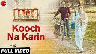 Kooch Na Karin - Full Video | Load Wedding | Fahad Mustafa & Mehwish Hayat | Azhar Abbas