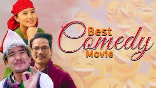 Best Comedy  Full Movie | Wilson Bikram Rai, Buddhi Tamang