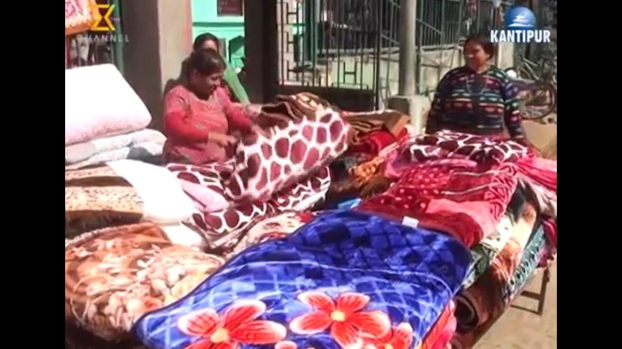 Market Watch 17 Jan - Blanket Bazzar