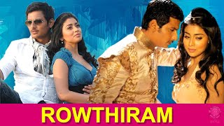 Rowthiram Tamil Full Movie   ரௌத்திரம்   Super Good Films   Jiiva, Shriya