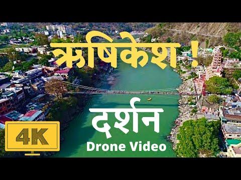 Rishikesh - Yoga Capital of World | Breathtaking Himalayas India | 4K Drone DJI Phantom 4