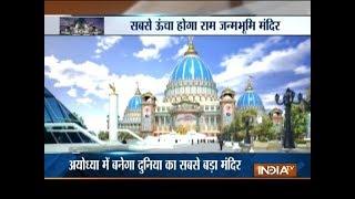 Aaj ka Viral: Truth of Ayodhya