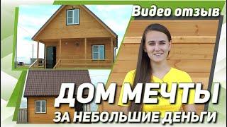 Каркасный дом 6х6 с мансардой (52м2)