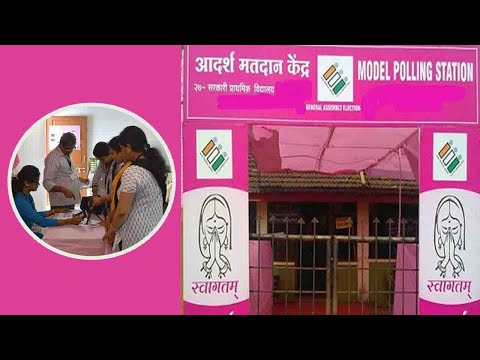 Karnataka Election: Pink Booths installed to woo women voters | OneIndia News
