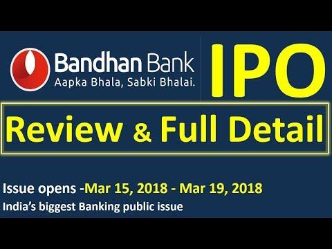 Bandhan Bank IPO full detail & review | Bandhan bank IPO | upcoming IPO