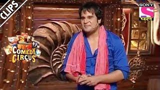 Krushna Tries To Impress Karishma Kapoor - Kahani Comedy Circus Ki