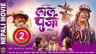 LALPURJA || New Nepali Movie 2020 | Saugat Malla, Bipin Karki, Menuka Pradhan,Kameswor, Miruna Magar