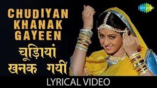 Morni Baaga Ma Bole with lyrics | मोरनी बागां मा बोले गाने के बोल | Lamhe | Sridevi & Anil Kapoor