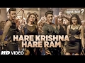 Download Commando 2: Hare Krishna Hare Ram | Vidyut Jammwal, Adah Sharma, Esha Gupta, Armaan Malik,Raftaar