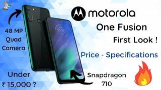 Motorola One Fusion First Look | Motorola Smartphones 2020 | Motorola One Fusion Plus | PHONLY