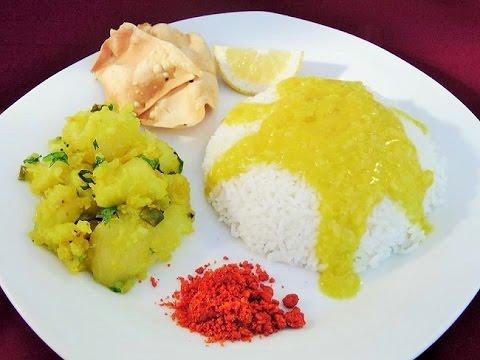 वरण भात  / Maharashtrian Varan Bhat Recipe by MadhurasRecipe Marathi