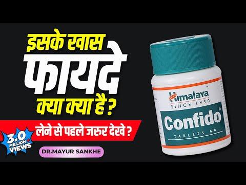 bijwerkingen paroxetine 30 mg