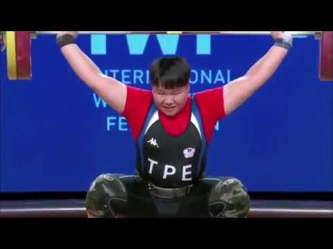 Women's 90 kg A Session Snatch - 2017 IWF Weightlifting World Championships (WWC)