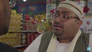 قروشة 211 II رمضان كريم