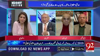 Visit of Mahathir Mohamad will be helpful in the resolution of Kashmir issue? | 22 March 2019