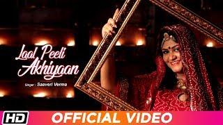 Laal Peeli Akhiyaan   Rajasthani Folk Song   Saaveri Verma   Latest Song 2019