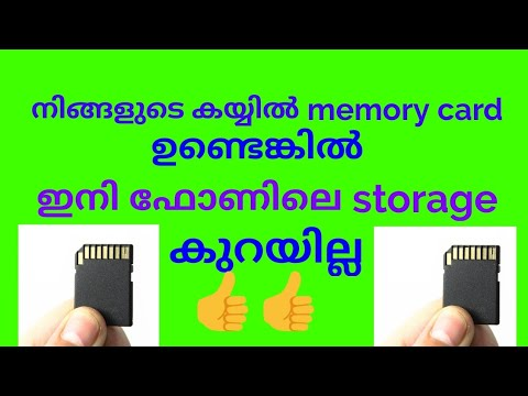 how to increase internal memory/storage space upto 256gb in android phone | malayalam tech tips 2018
