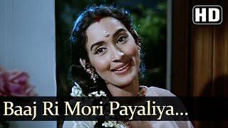 Baaj Ri Mori Payaliya - Gauri Song - Nutan - Asha Bhosle - Old Hindi Song